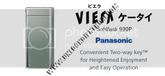 index ph 930p Unlock , gii m Softbank panasonic 705P , 705px , 706P , 810P , 820P , 821P , 822P , 823P , 824P , 830P , 831P , 920P , 921P